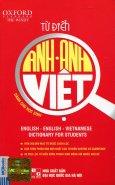 Từ Điển Anh-Anh-Việt Dành Cho Học Sinh (Bìa Đỏ)