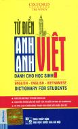Từ Điển Anh-Anh-Việt Dành Cho Học Sinh (Bìa Vàng)