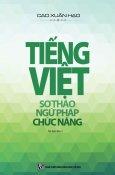 Tiếng Việt - Sơ Thảo, Ngữ Pháp, Chức Năng