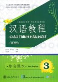 Giáo Trình Hán Ngữ - Sách Tổng Hợp (Tập 3) (Kèm 1 CD)