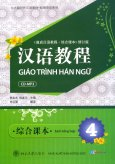 Giáo Trình Hán Ngữ - Sách Tổng Hợp (Tập 4) (Kèm 1 CD)
