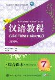Giáo Trình Hán Ngữ - Sách Tổng Hợp (Tập 7) (Kèm 1 CD)