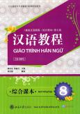 Giáo Trình Hán Ngữ - Sách Tổng Hợp (Tập 8) (Kèm CD)