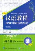Giáo Trình Hán Ngữ - Sách Tổng Hợp (Tập 2) (Kèm 1 CD)