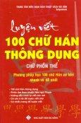 Luyện Viết 100 Chữ Hán Thông Dụng - Chữ Phồn Thể