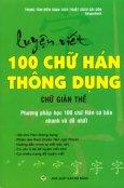 Luyện Viết 100 Chữ Hán Thông Dụng - Chữ Giản Thể