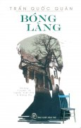 Bóng Làng