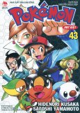 Pokemon Đặc Biệt - Tập 43