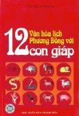 Văn Hoá Lịch Phương Đông Với 12 Con Giáp