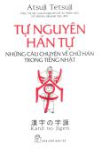 Tự Nguyên Hán Tự - Những Câu Chuyện Về Chữ Hán Trong Tiếng Nhật