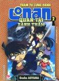 Thám Tử Lừng Danh Conan - Quan Tài Xanh Thẳm - Tập 2 (Hoạt Hình Màu)