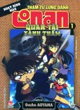 Thám Tử Lừng Danh Conan - Quan Tài Xanh Thẳm - Tập 1 (Hoạt Hình Màu)