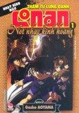 Thám Tử Lừng Danh Conan - Nốt Nhạc Kinh Hoàng - Tập 1 (Hoạt Hình Màu)