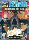 Thám Tử Lừng Danh Conan - Khúc Nhạc Cầu Siêu - Tập 2 (Hoạt Hình Màu)