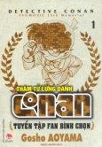 Thám Tử Lừng Danh Conan - Tuyển Tập Fan Bình Chọn (Tập 1)
