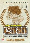 Thám Tử Lừng Danh Conan - Tuyển Tập Fan Bình Chọn (Tập 2)