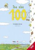 Ehon Nhật Bản - Tòa Nhà 100 Tầng