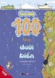 Ehon Nhật Bản - Tòa Nhà 100 Tầng Dưới Biển