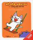 Ehon Nhật Bản - Bé Mèo Nontan - Tập 1: Cùng Chơi Xích Đu