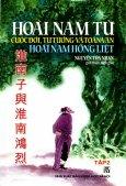 Hoài Nam Tử Cuộc Đời, Tư Tưởng Và Toàn Văn Hoài Nam Hồng Liệt (Trọn Bộ 2 Tập)