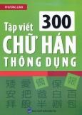 Tập Viết 300 Chữ Hán Thông Dụng