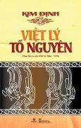Việt Lý Tố Nguyên