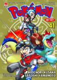 Pokemon Đặc Biệt - Tập 41