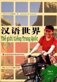 Thế Giới Tiếng Trung Quốc - Tập 2 (Dùng Kèm 3 Đĩa DVD)