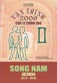 Vận Trình 2009 Của 12 Chòm Sao - Song Nam