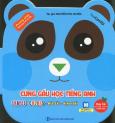 Cùng Gấu Học Tiếng Anh - Màu Sắc, Hình Khối
