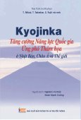 Kyojinka: Tăng Cường Năng Lực Quốc Gia Ứng Phó Thảm Họa Ở Nhật Bản, Châu Á Và Thế Giới