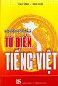 Từ Điển Tiếng Việt (Khổ 10.5 x 15.5)