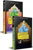 Combo Truyện Cổ Grimm (Bộ 2 Tập)