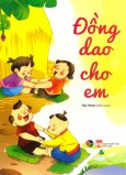 Đồng Dao Cho Em