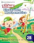 More Than A Textbook - Classroom Mathematics 2B