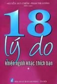 18 Lý Do Khiến Người Khác Thích Bạn - Tập 1