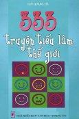 333 Truyện Tiếu Lâm Thế Giới