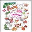 Lịch Bàn Chữ A 2018 - Line Yummy