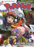 Pokemon Đặc Biệt - Tập 51