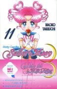 Sailor Moon - Tập 11