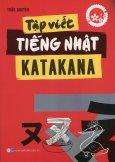 Tập Viết Tiếng Nhật Katakana