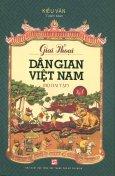 Giai Thoại Dân Gian Việt Nam - Tập 1