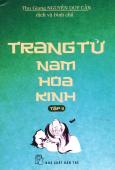 Trang Tử Nam Hoa Kinh - Tập 2