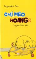 Chú Mèo Hoang