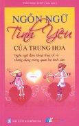Ngôn Ngữ Tình yêu Của Trung Hoa