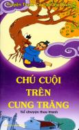 Truyện Tranh Cổ Tích Việt Nam - Kể Chuyện Theo Tranh - Chú Cuội Trên Cung Trăng