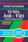Từ Điển Anh - Việt (Khoảng 80.000 Từ Anh Anh Việt)