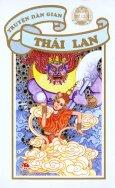 Truyện Dân Gian Thái Lan