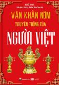 Văn Khấn Nôm Truyền Thống Của Người Việt (Tái Bản 2017)