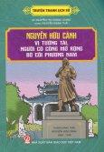 Truyện Tranh Lịch Sử: Nguyễn Hữu Cảnh - Vị Tướng Tài, Người Có Công Mở Rộng Bờ Cõi Phương Nam